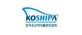 한국조선해양플랜트협회 이미지